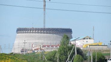 Białoruska Elektrownia Jądrowa  w obwodzie grodzieńskim, w mieście Ostrowiec