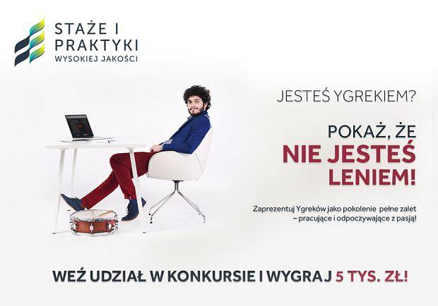 Rusza kampania świadomościowa #jestemYgrekiem. nie jestem leniem., a w jej ramach konkurs z nagrodami!