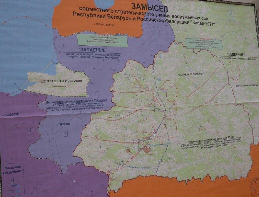 Mapa przedstawiająca rzeczywistość geopolityczną ćwiczeń Zapad-21
