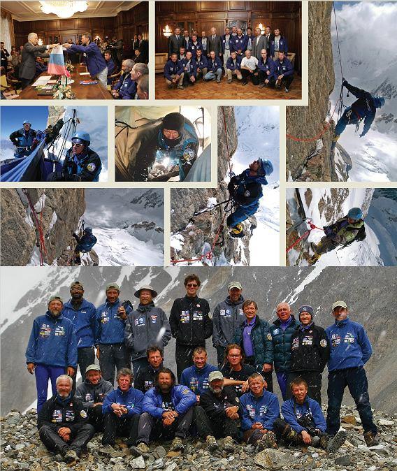 Rosjanie pokonali zachodnią ścianę K2