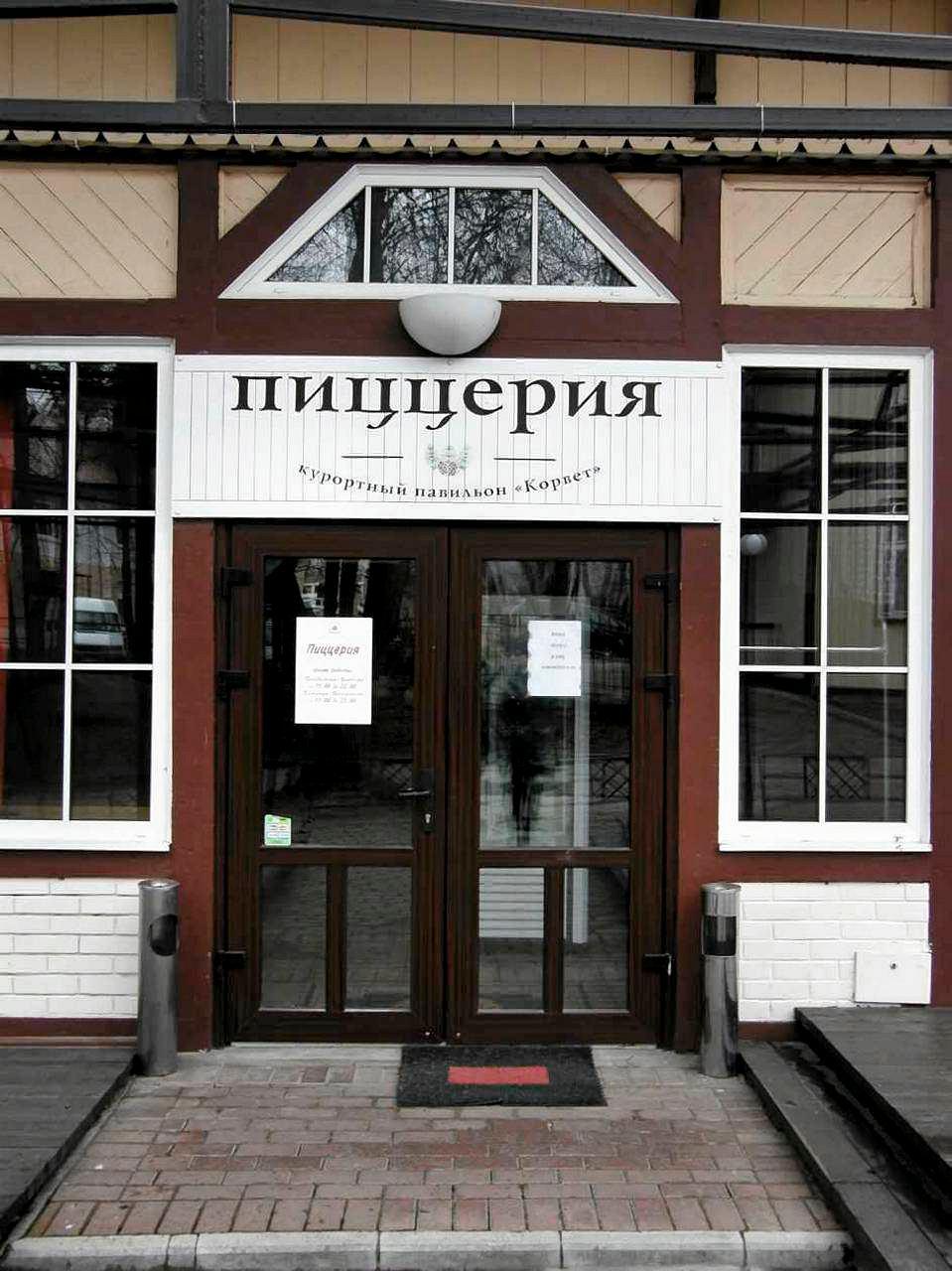 Zdjęcie numer 3 w galerii - Kuchnia rosyjska: Obwód Kaliningradzki