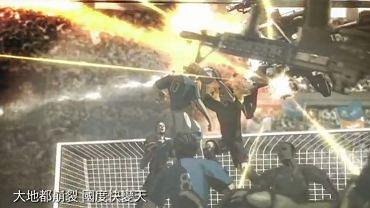 Kadr z chińskiego spotu promującego Euro 2012