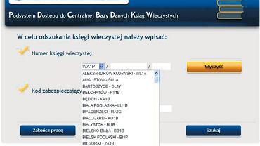 Prowadzony przez Ministerstwo Sprawiedliwości serwis internetowy pozwala sprawdzać zawartość ksiąg, pod warunkiem, że znamy ich numer