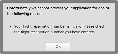 System Ryanaira nie pozwala na zwrot biletów