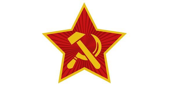 Logo Komunistycznej Partii Niemiec