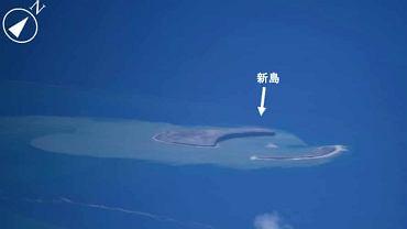 Wyspa na Oceanie Spokojnym