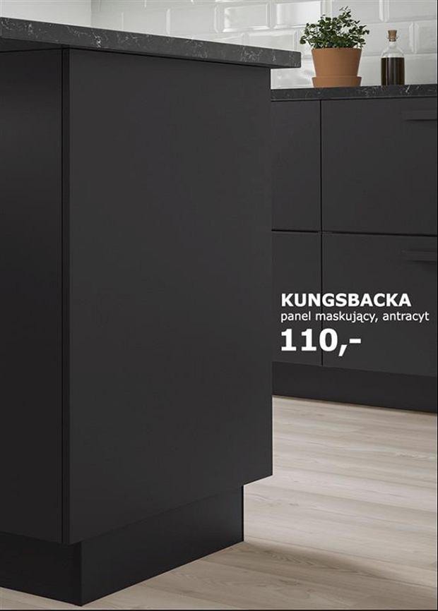 Kungsbacka IKEA
