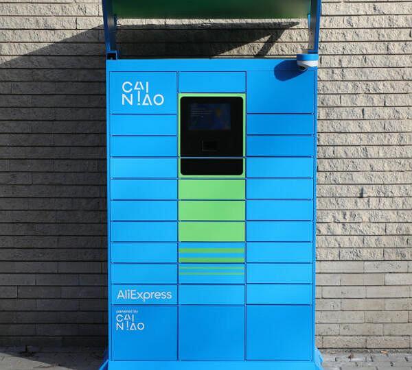 Pierwszy automat paczkowy AliExpress w Warszawie