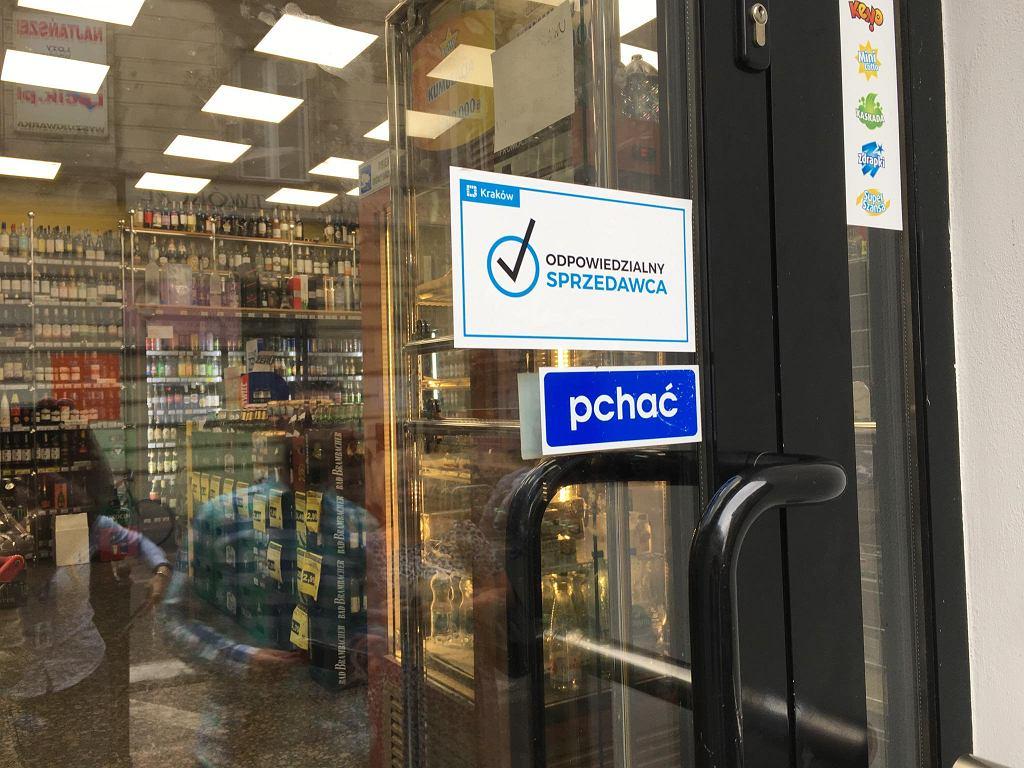 Kraków: 149 sklepów zrezygnowało z nocnej sprzedaży alkoholu (zdjęcie ilustracyjne)
