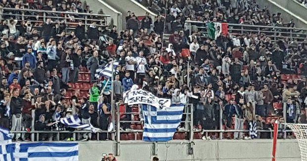 Transparent podczas meczu Grecja - Bośnia i Hercegowina