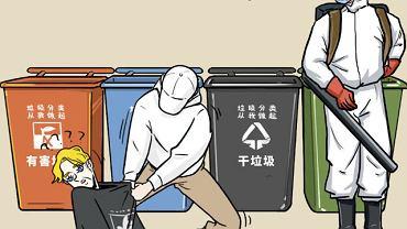 Jeden z obrazków komiksu mającego pokazywać 'sortowanie zagranicznych śmieci'. Ten blondyn z niebieskimi oczami miał nie nosić maseczki w miejscach publicznych. Finalnie trafia do kubła z odpadkami domowymi.