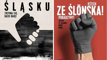 Grafiki Tomasza Bocheńskiego