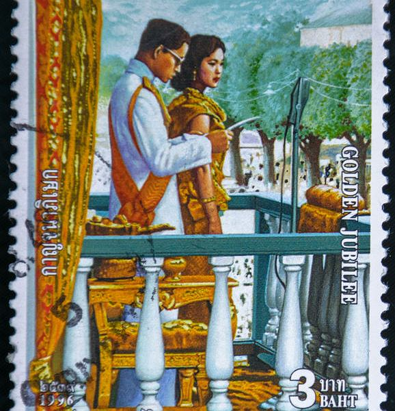 znaczek pocztowy Tajlandia
