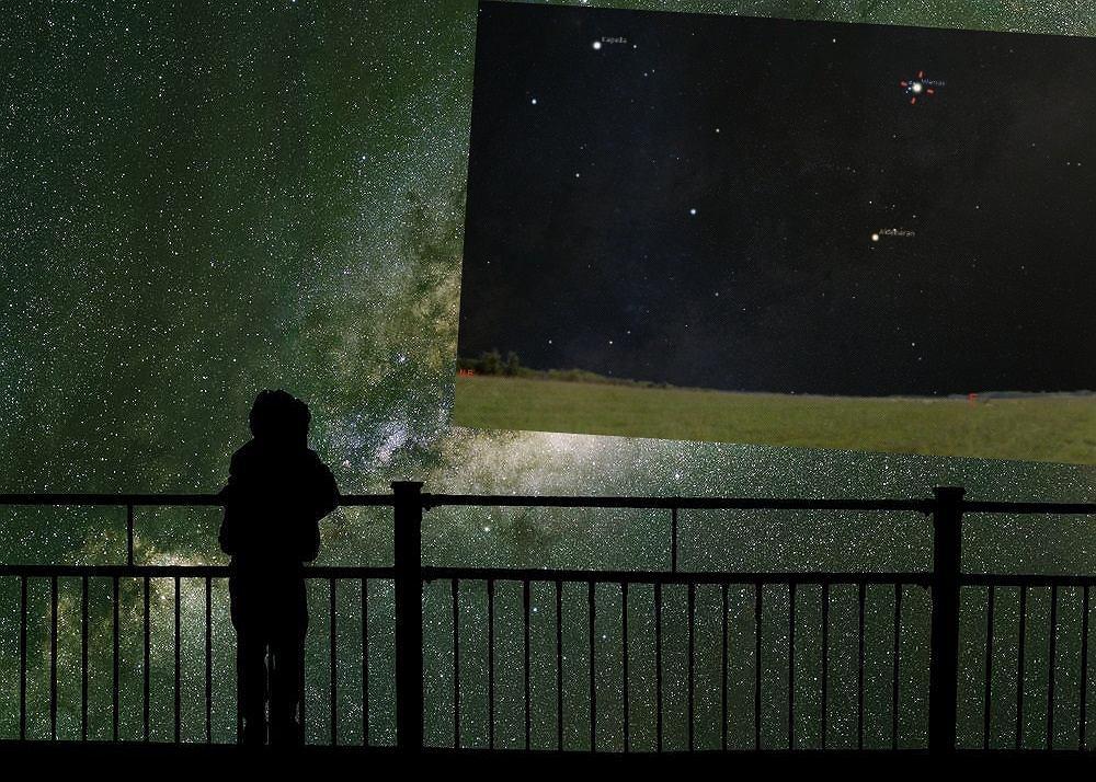Wenus przejdzie na tle gromady Plejady