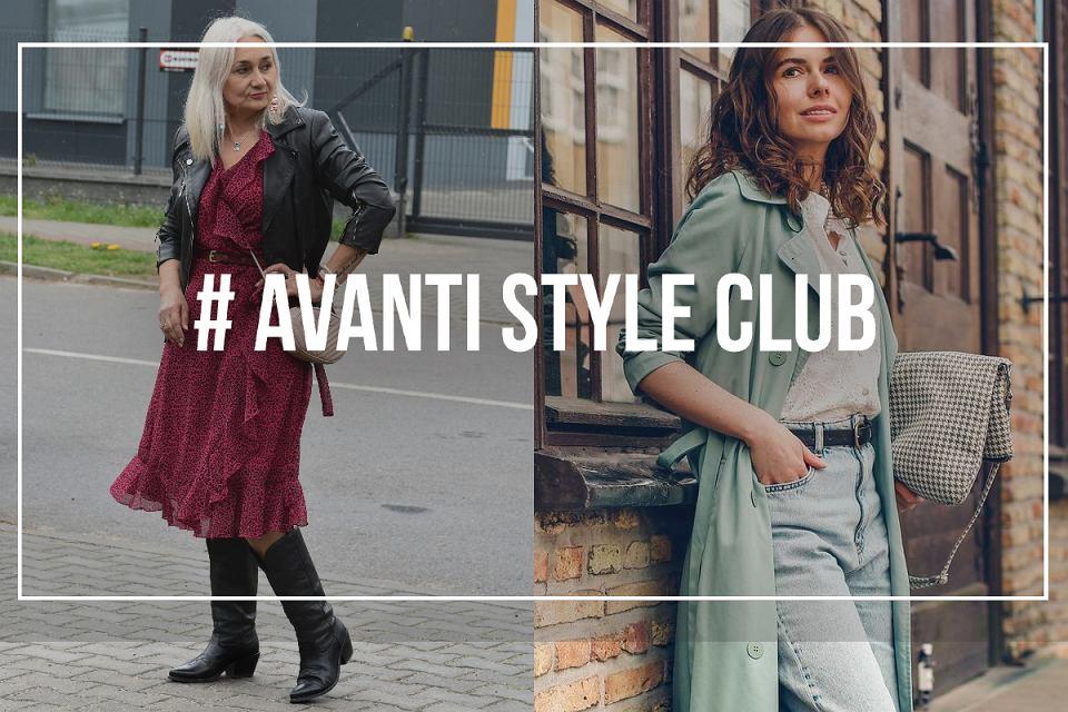 Avanti Style Club - trendy wiosna/lato 2021
