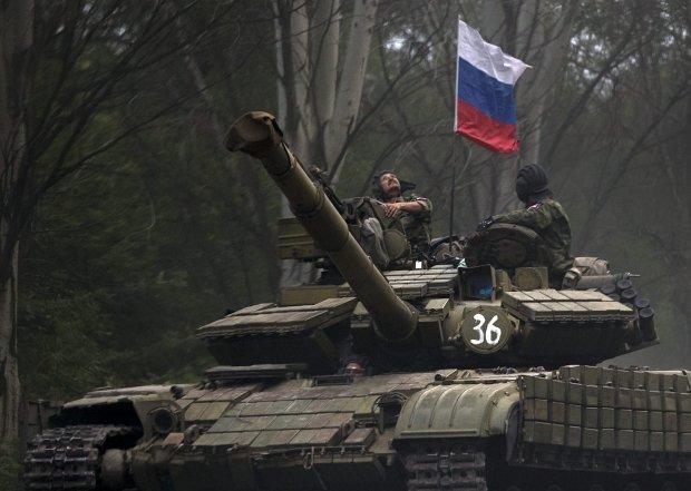 Wojsko rosyjskie