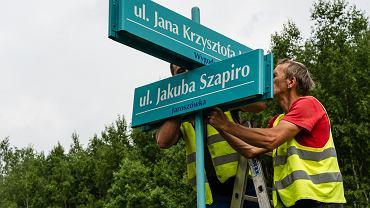 Ulica Jakuba Szapiro