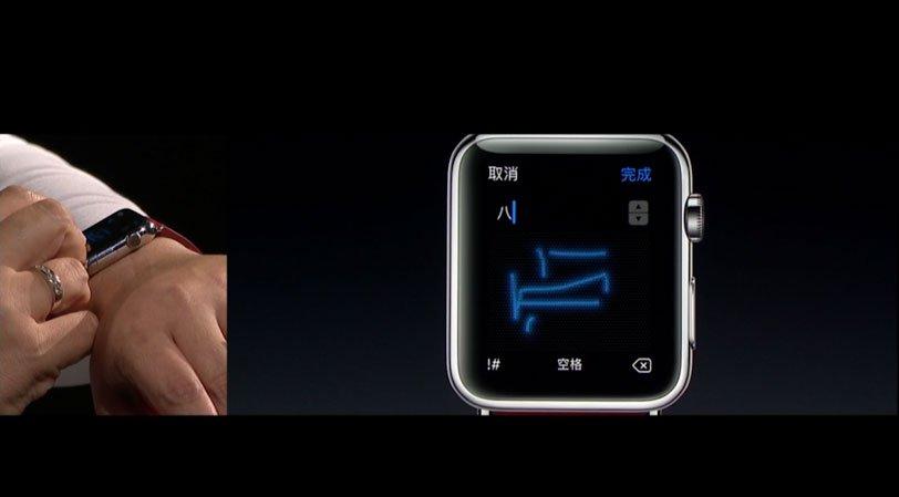 Zegarek Apple rozpoznaje mandaryński pisany ręcznie