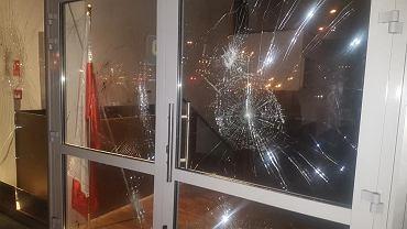 Atak na Ośrodek Kultury Islamu