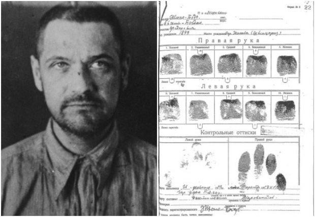 Zdjęcie więzienne Eugeniusza Bodo i karta więzienna