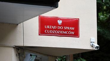 Dębak. Ośrodek dla cudzoziemców w Podkowie Leśnej, 30 sierpnia 2021