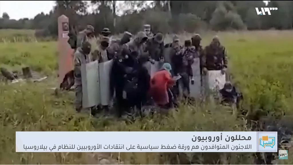 Uchodźcy na granicy - kadr z materiału Syria TV zniechęcającego do wybierania tras przez Białoruś