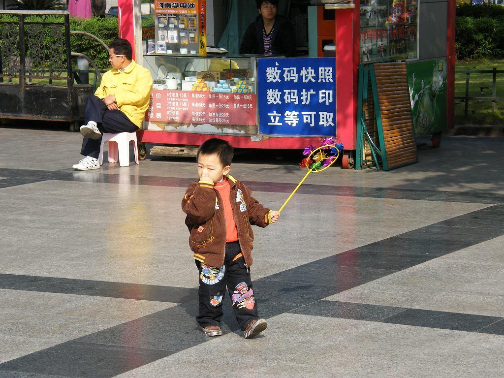 Chiny luzują politykę planowania rodziny (zdjęcie ilustracyjne)