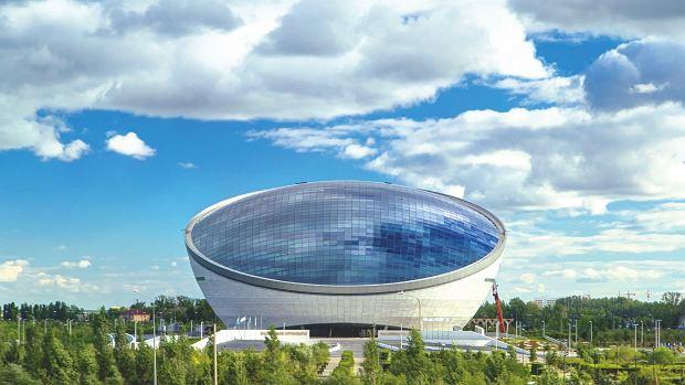 Centrum Nazarbajewa w Astanie