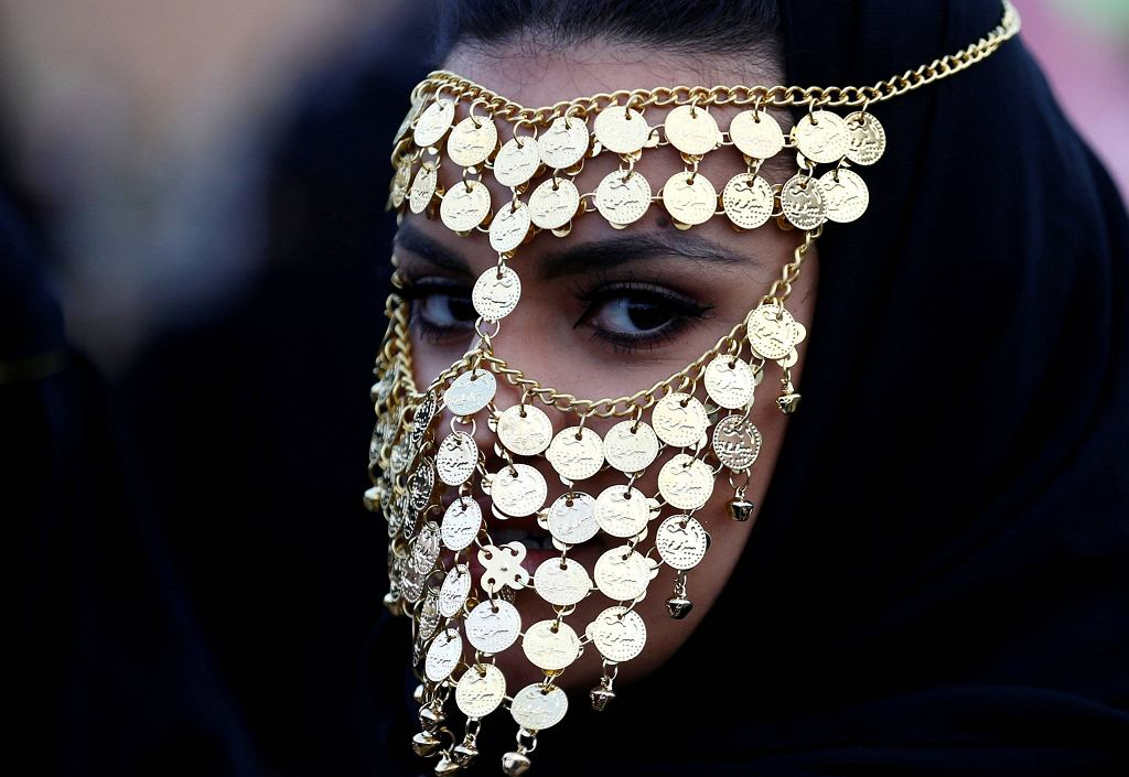 Kobieta w Arabii Saudyjskiej