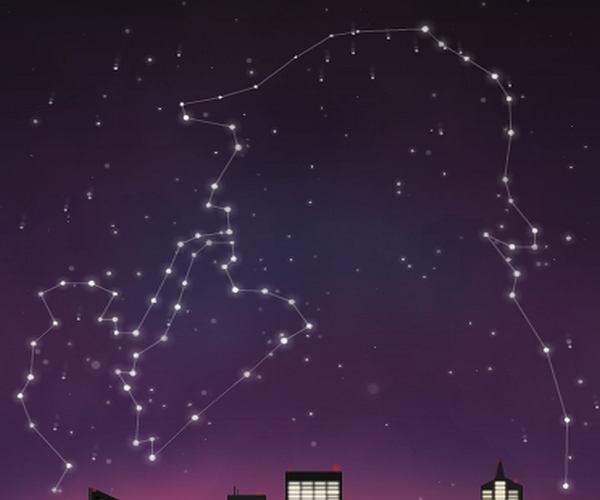 Gwiazdy pełne tajemnic