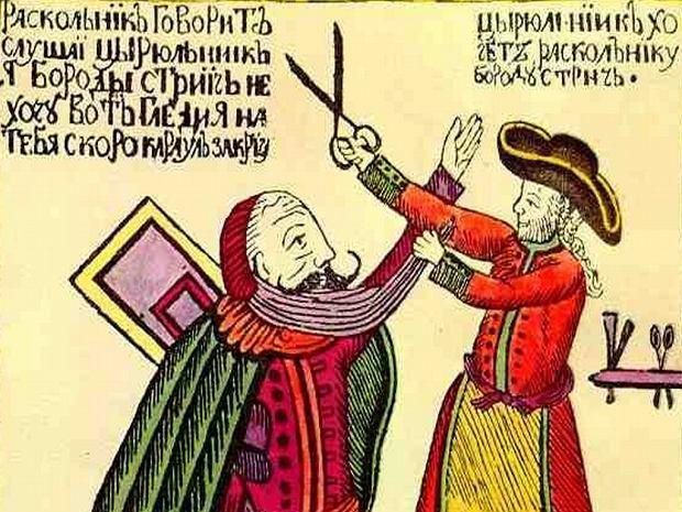 5 września. Gól brodę albo płać [KALENDARIUM]