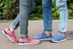 Wyprzedaż New Balance! Buty, ubrania i akcesoria w supercenach