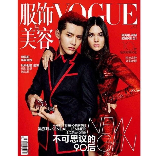 Kendall Jenner i Kris Wu na okładce 'Vogue China' lipiec 2015
