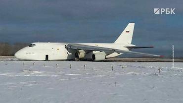 Antonow An-124 wypadła z pasa startowego w Nowosybirsku