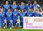 Różowy EUROprzewodnik: grupa C - reprezentacja Włoch