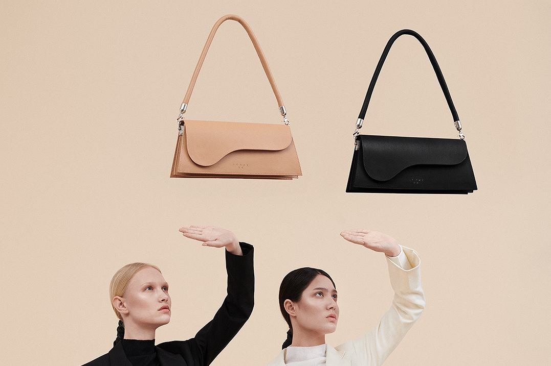 Skórzane torebki dla minimalistek