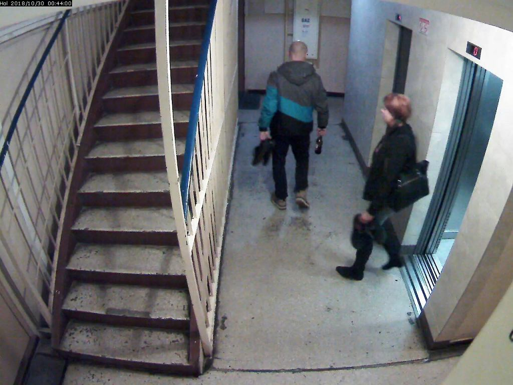 Kamery zarejestrowały wizerunek prawdopodobnych sprawców kradzieży