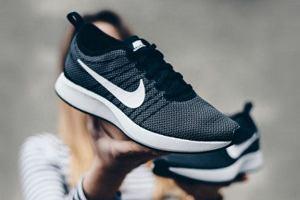 Mega wyprzedaż: buty Nike, za które nie zapłacisz więcej niż 200 złotych!