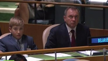 Mikołaj Łukaszenka na Zgromadzeniu Ogólnym Narodów Zjednoczonych