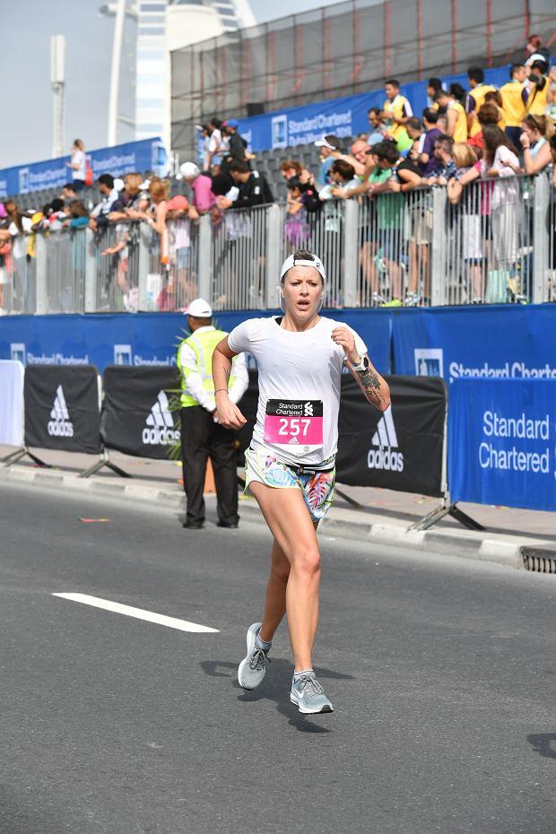 'Moje bieganie dzieli się na uliczne i górskie. W tym pierwszym wyników spektakularnych nie ma, czasy osiągane przeze mnie są raczej przeciętne.'