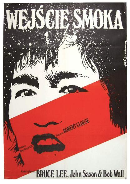 JAKUB EROL   'WEJŚCIE SMOKA', 1981