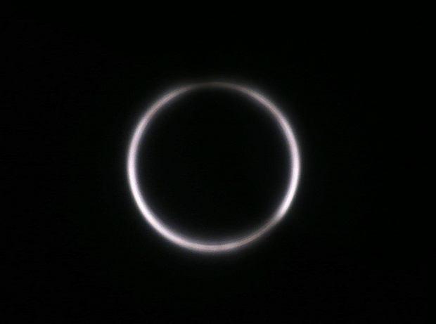 Zaćmienie Słońca 21.06.2020 - Tajwan
