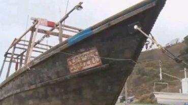"""""""Statek duchów"""" na wybrzeżu Japonii"""