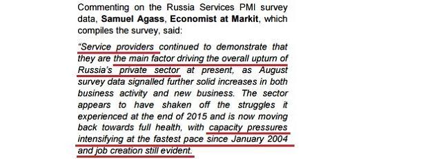 Fragment oceny rosyjskiego sektora usługowego