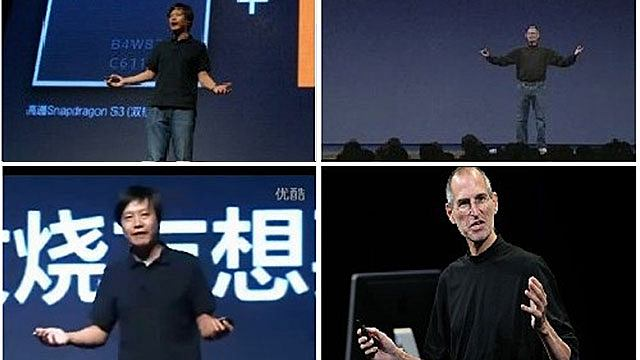 Steve Jobs, czy Lei Jun?