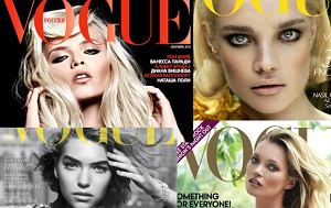 Vogue wrzesień 2011