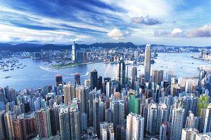Chiny wycieczki - Pekin, Hongkong i Szanghaj