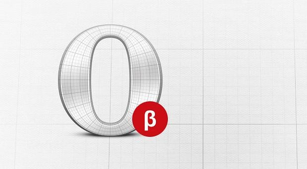 Opera - wersja beta