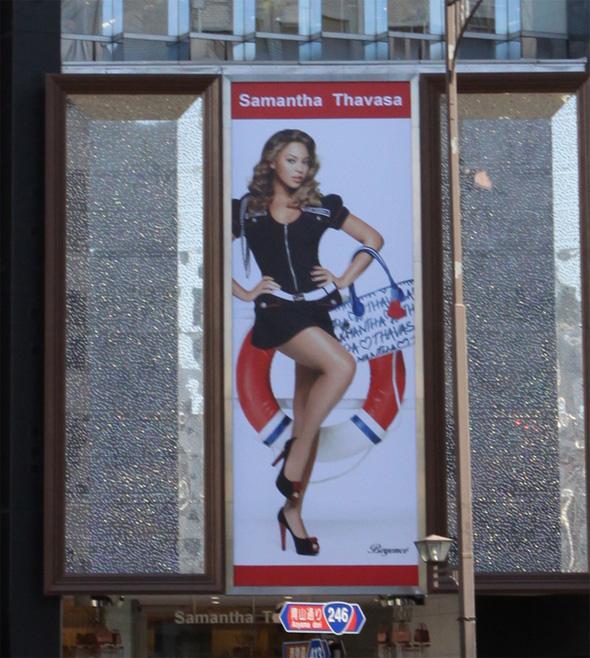 Beyonce dla Samantha Thavasa fot. East News