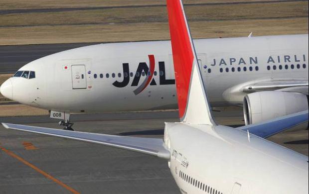 Japan Airlines ogłasza bankructwo. Największe w historii Japonii